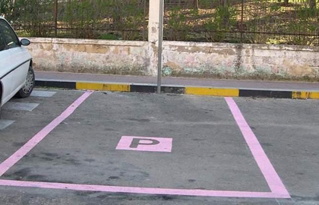 parcheggio-rosa