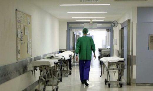ospedalesanfelice